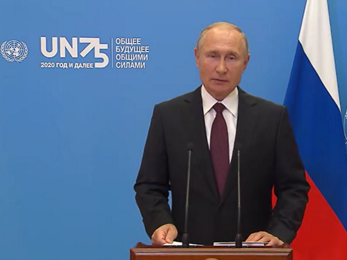 Коронавирус, победа над фашизмом, санкции: Путин выступил на Генассамблее ООН