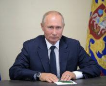 Путин обратился к россиянам