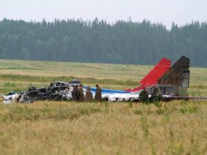 ТАСС Су-30 был сбит