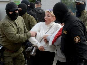 В Сети данные полиция Беларуси