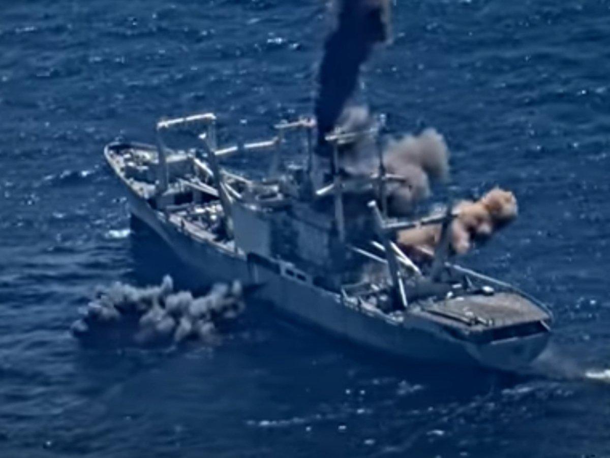 США разбомбили корабль