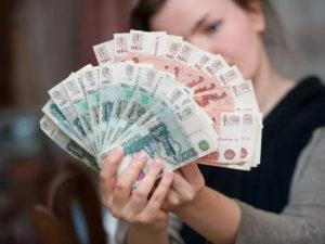 Названа хорошая зарплата для россиян