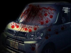 Зомби-аттракцион