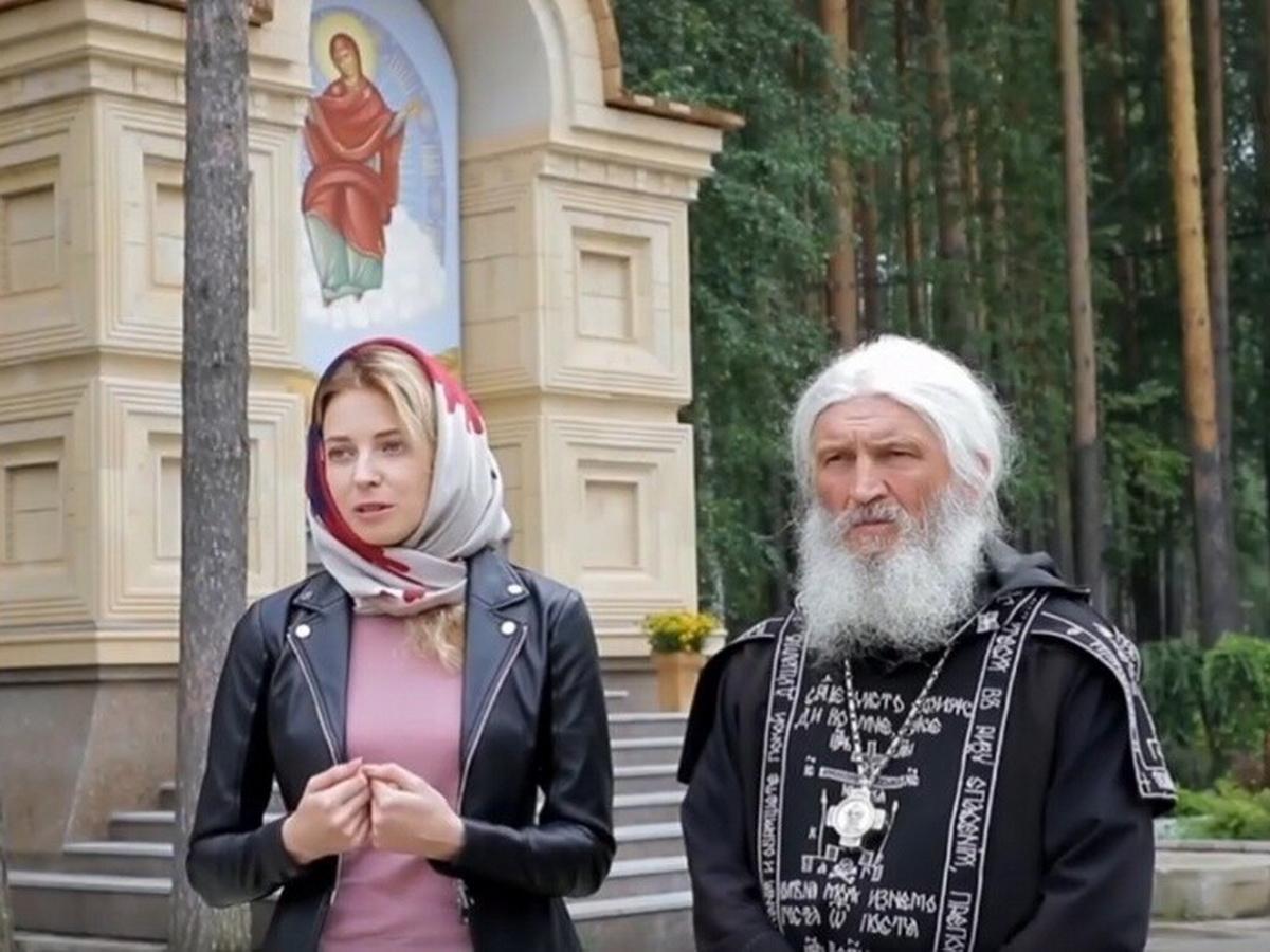 Бывший духовник Поклонской обвинил ее в разврате