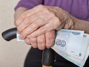 В России предложили отменить накопительную часть пенсии