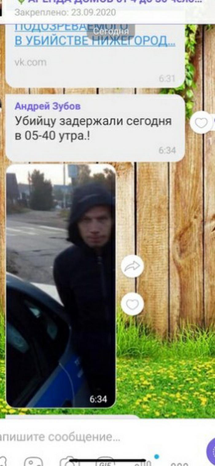 Подозреваемый в убийстве девочки задержан в Нижегородской области