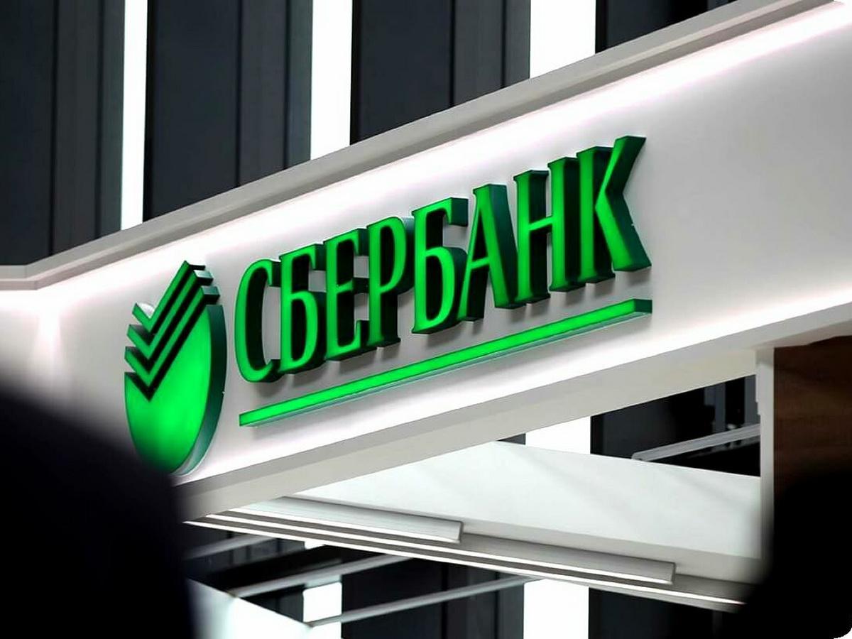 Сбербанк представил новый логотип