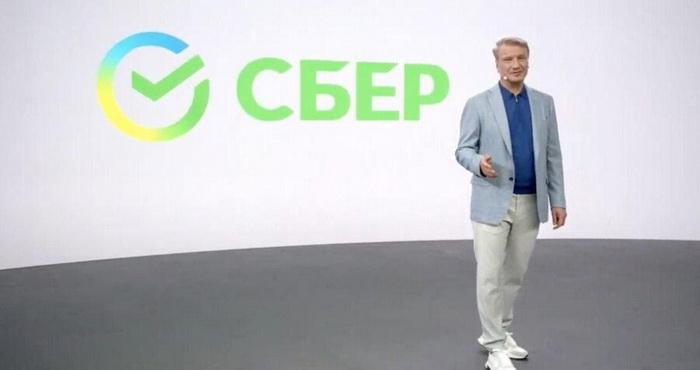 Сбербанк показал новый логотип