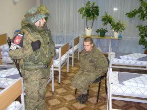Шамсутдинов признал свою вину