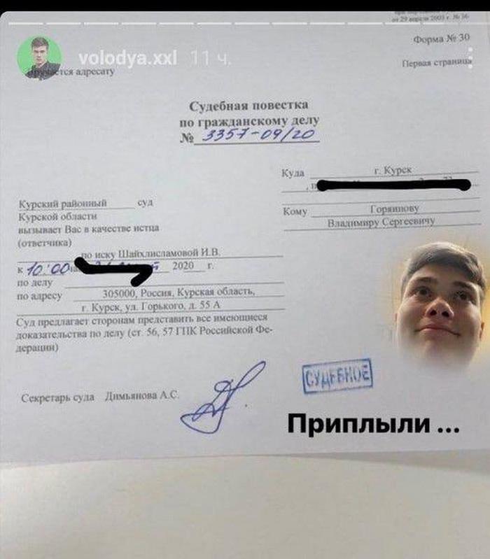 Ирина Шейк подала в суд на рэпера