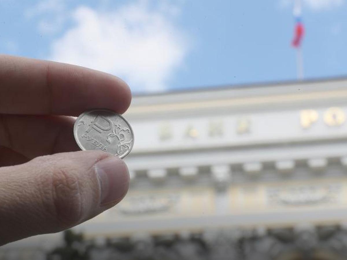 Центробанк выпуск электронного рубля