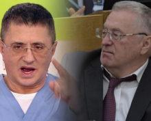 Жириновский потребовал лишить Мясникова диплома врача. Тот ответил