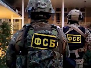 ФСБ предотвратила теракт