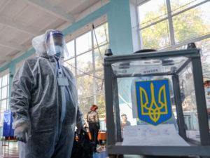 Голосование Украина