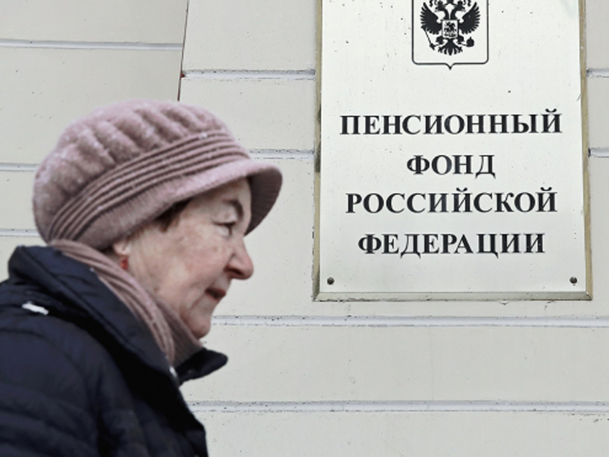 Госдума заморозка пенсий до 2023 года