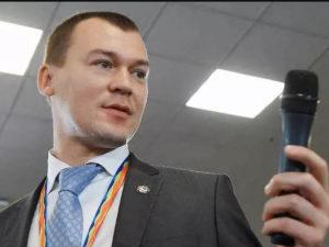 Хабаровский губернатор охрана угрозы