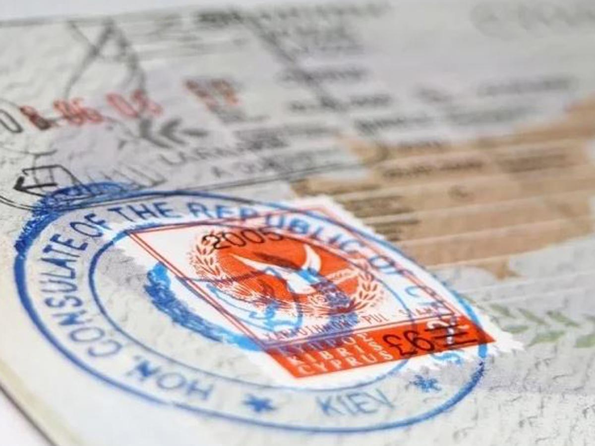 Кипр отменил «золотые паспорта»