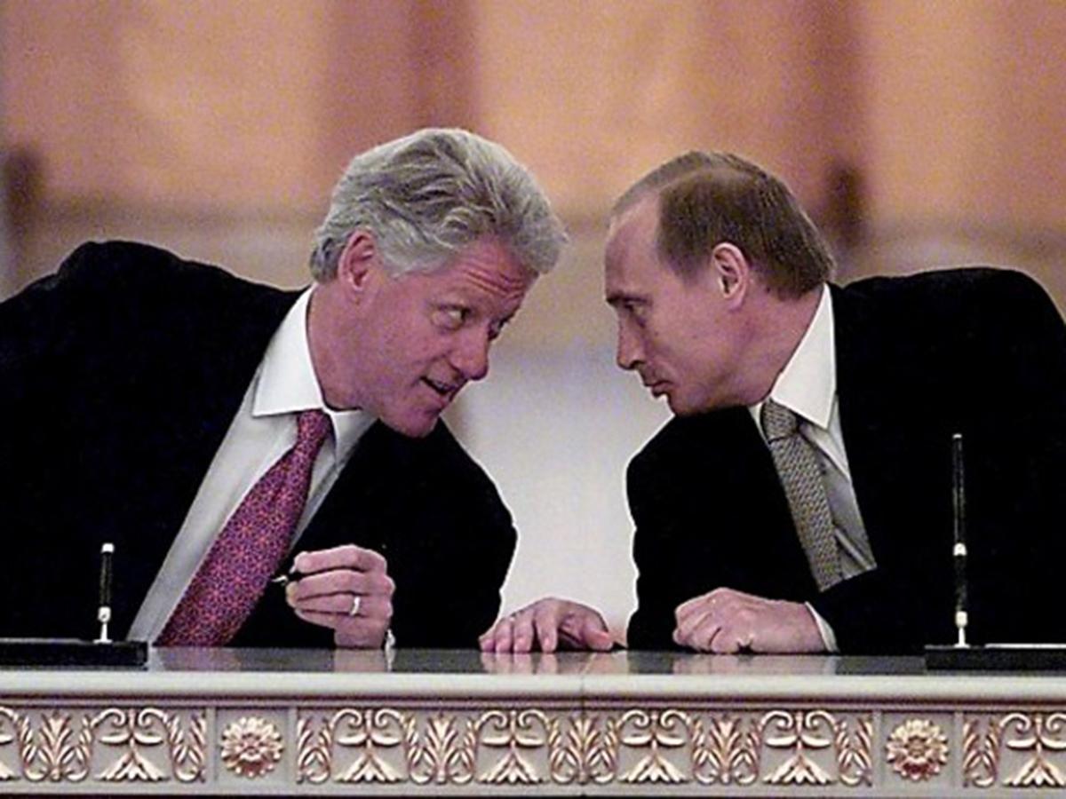 Клинтон и Путин