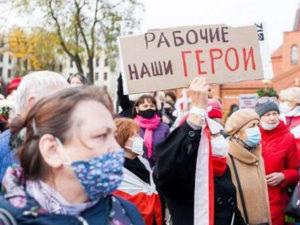 Лукашенко потребовал отчислить студентов