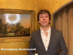 Галкин взбесил украинцев пародией на Зеленского