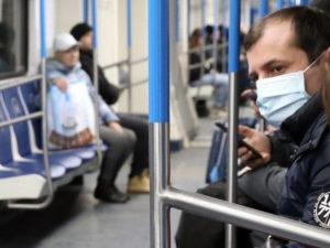 Скидки на поездки в метро в период пандемии коронавируса