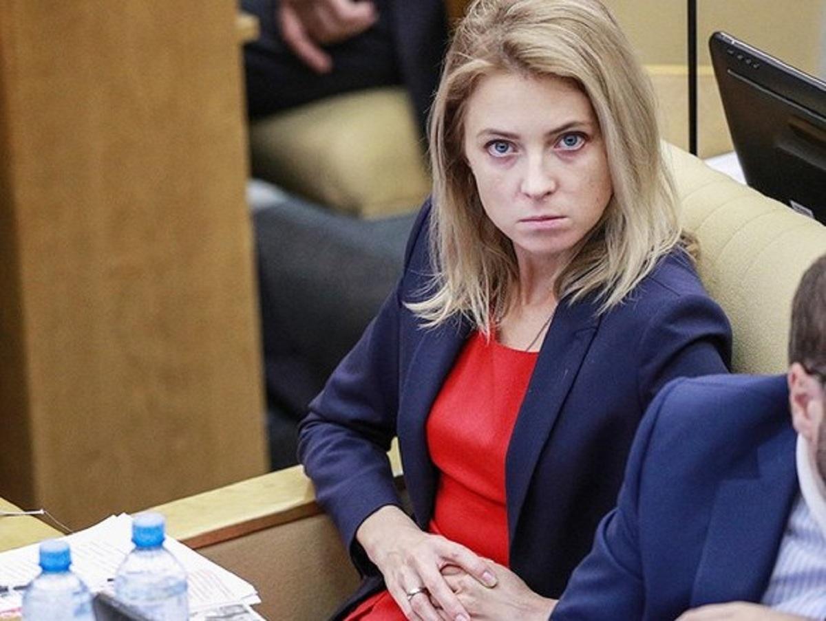 Наталью Поклонскую обвинили в отказе сдавать тест на COVID-19 в Госдуме