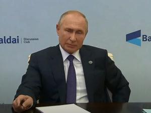 Путин Валдайский клуб