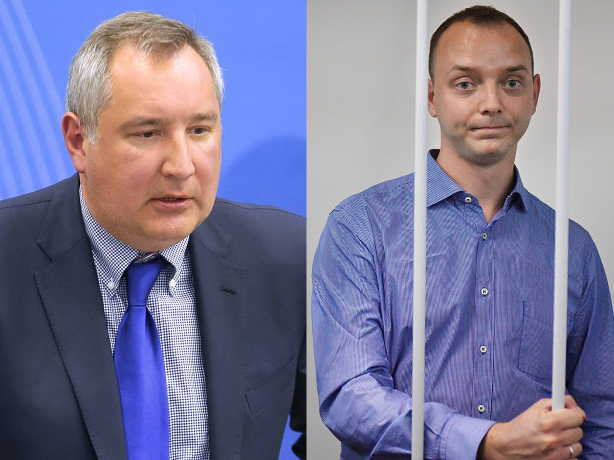 Дмитрий Рогозин Иван Сафронов