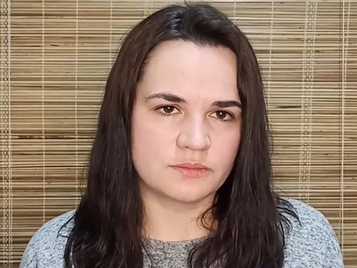 Россия объявила Тихановскую в розыск