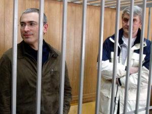 Россия решения по искам ЮКОСа