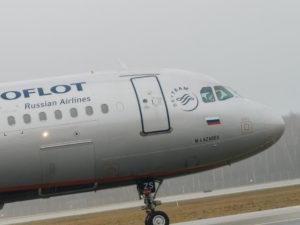 США контрабанда Аэрофлот электроника