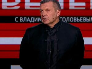 Соловьев чистка правоохранительных органов