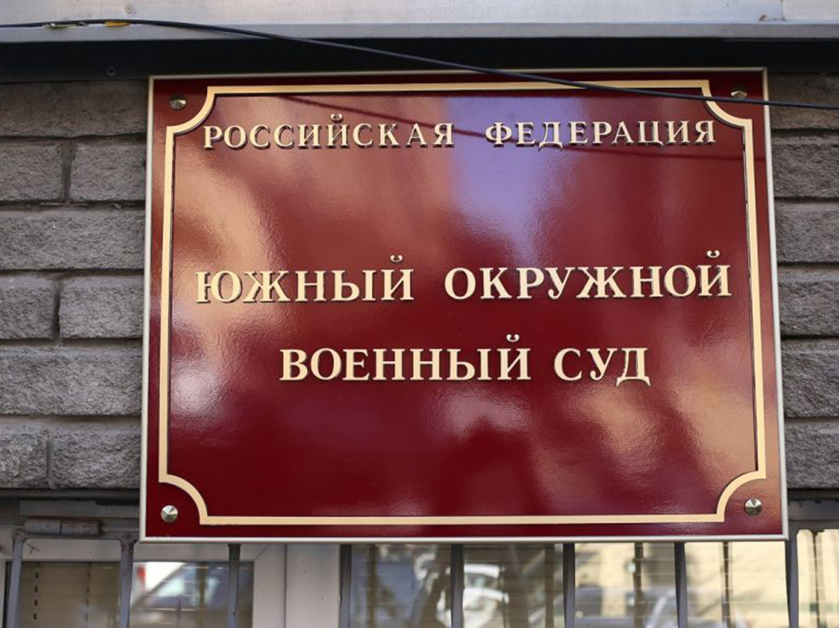 Суд в Ростове-на-Дону закупил столы по цене квартир