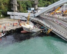 Обрушение 140-метрового моста на Тайване