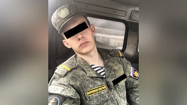 В Сибири полицейский убил подругу-трансгендера с мужским именем