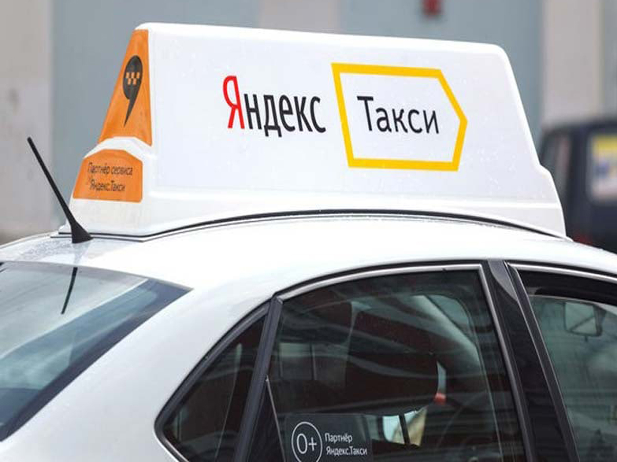 В Яндекс.Такси Челябинск пациенты КТ-диагностика