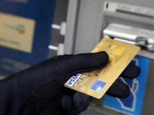 Россиянам объяснили, как вернуть украденные с банковской карты деньги