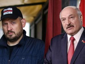 Тихановский на встрече с Лукашенко кричал