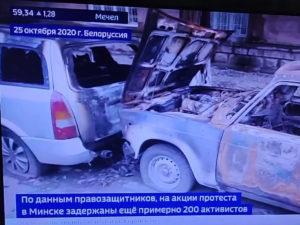 разруха в Карабахе или протесты в Беларуси