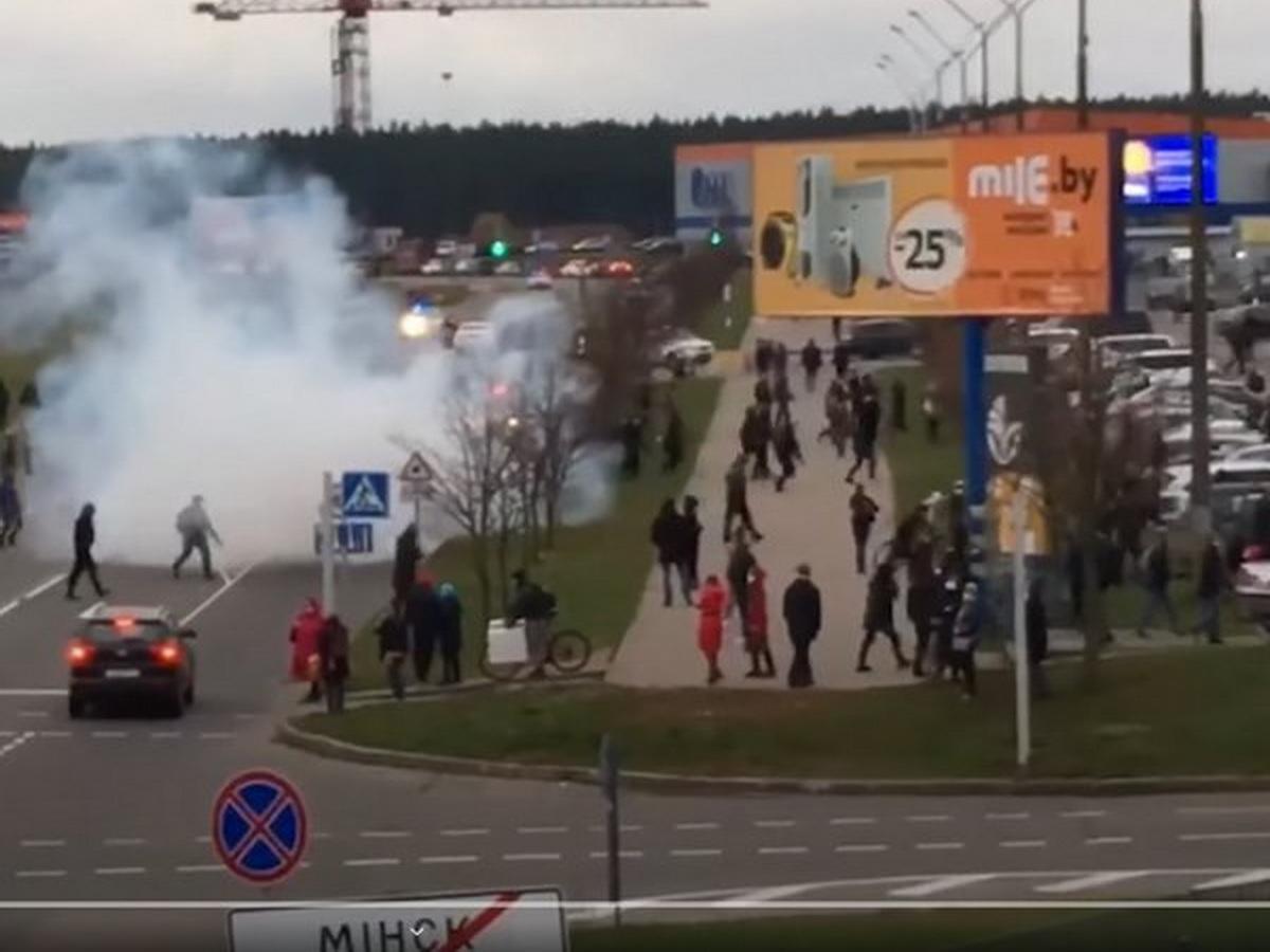Акция протеста в Минске 1 ноября