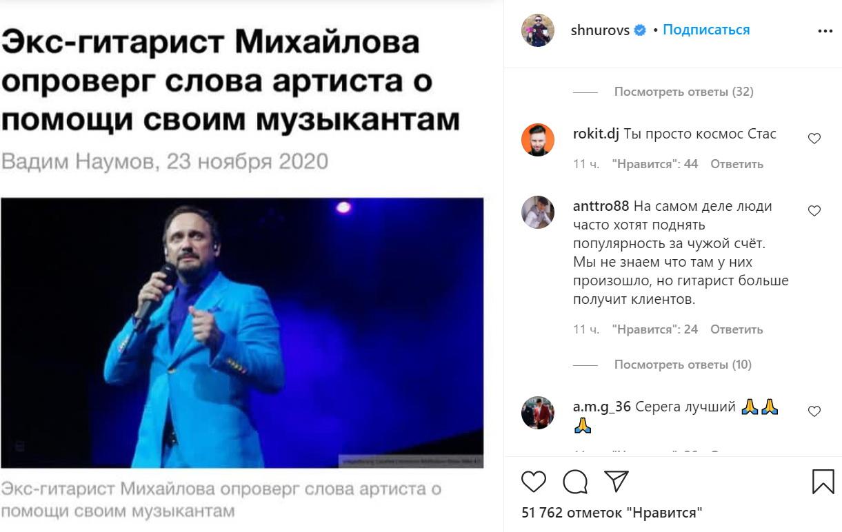 Миххайлов