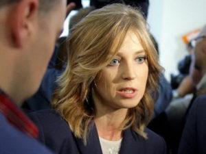 Наталья Поклонская раскритиковала больницы Крыма