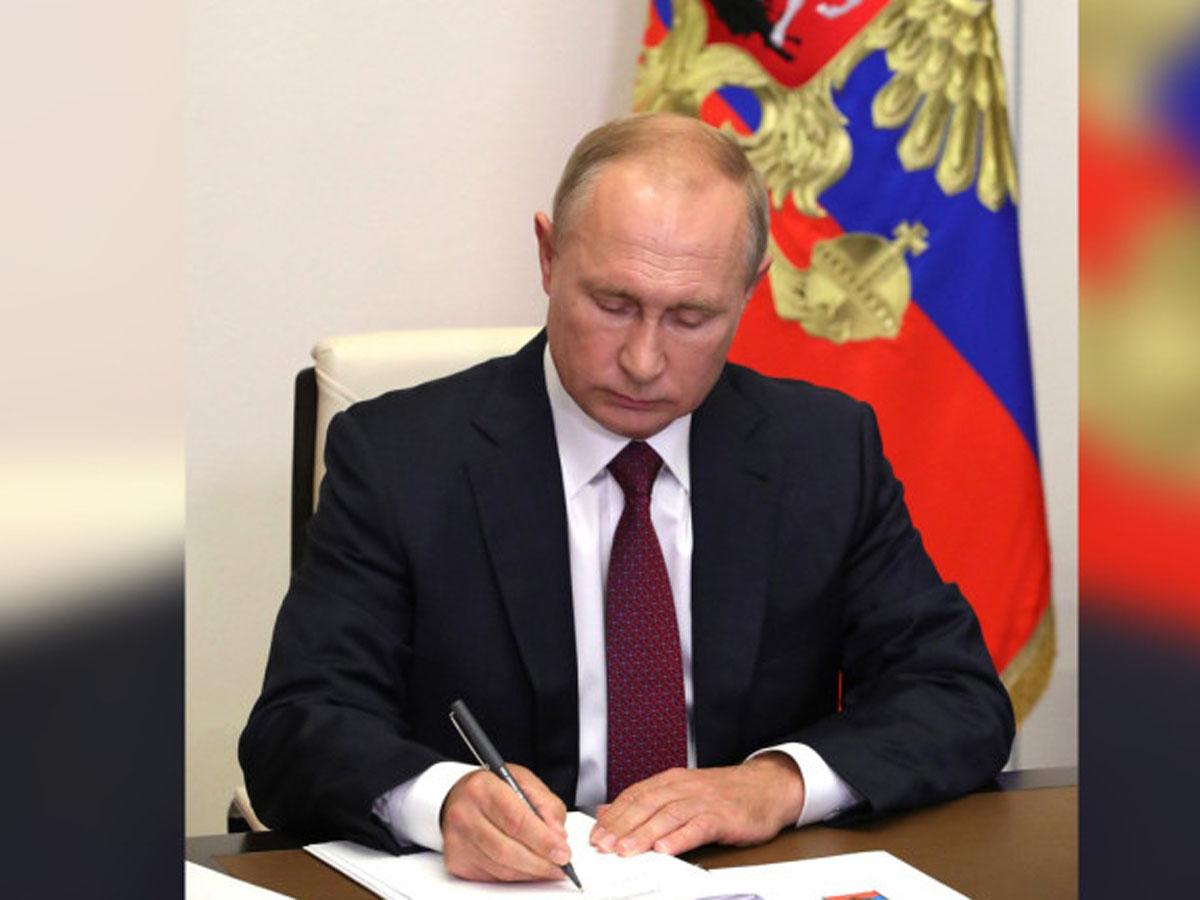 Путин поправки о сенаторстве