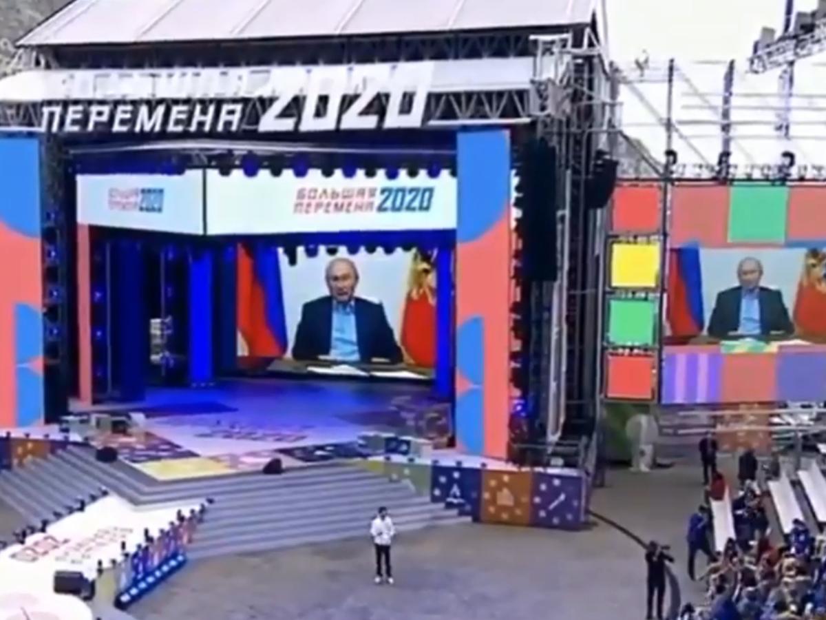 Путин Большая перемена