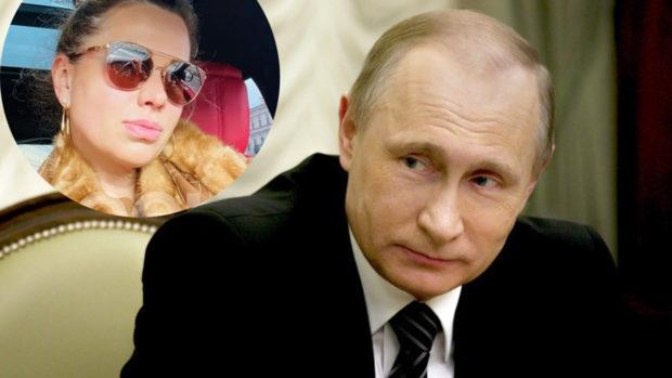 Кремль отреагировал на публикацию