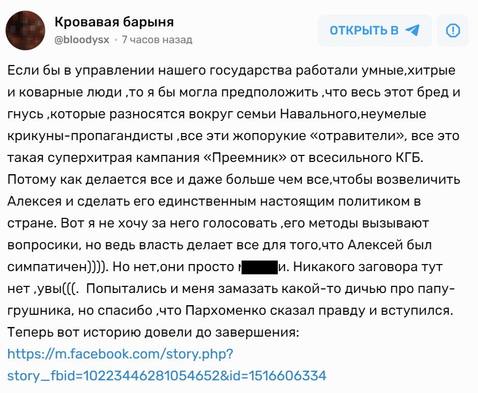 Собчак о фильме НТВ