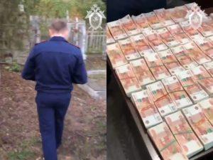 На кладбище Краснодара нашли клад коррупционера в 50 млн рублей