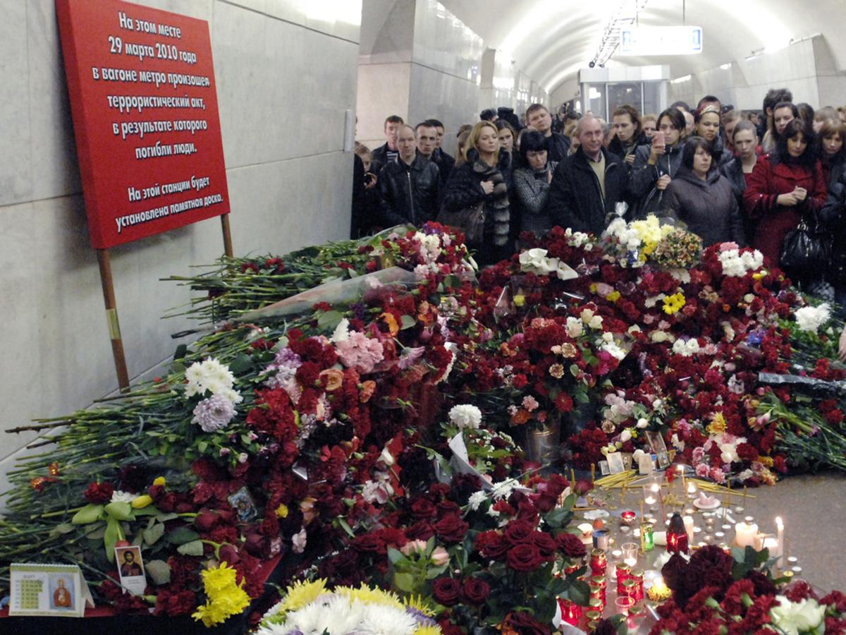Теракт в московском метро 2010 год
