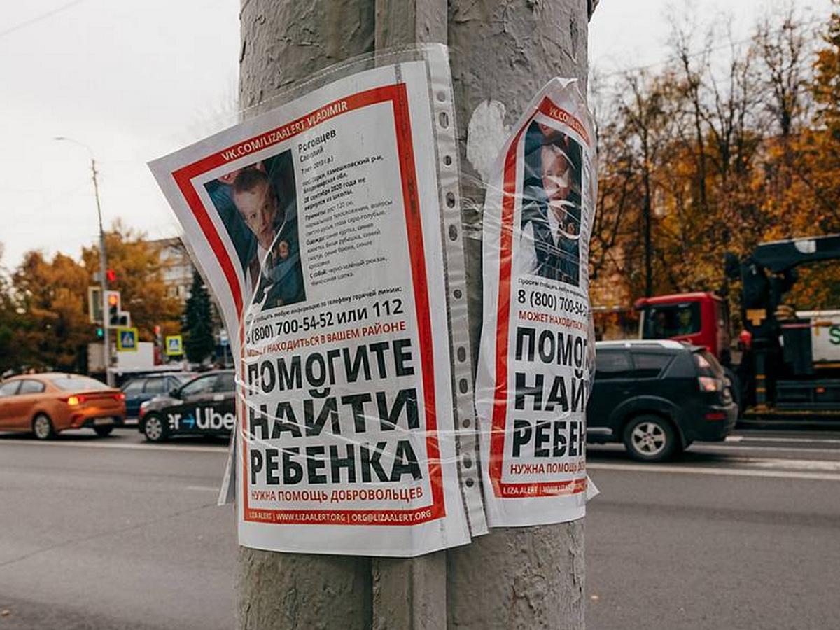 Во Владимире найден пропавший школьник