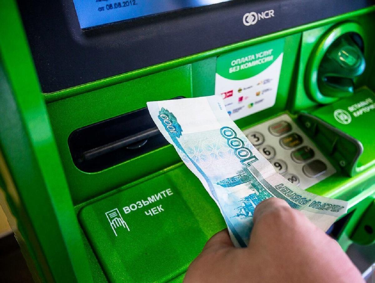 Россиянам в магазинах будут выдавать по 5000 рублей в день